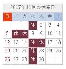 2017-11gatu.jpg